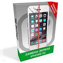 Замена экрана iPhone 5s (Запчасть + работа)