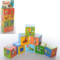 Кубики для купания Limo Toy, цифры, 8шт/упак., буквы-слова, M5466RU