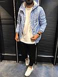 Ветровка - Мужская куртка ветровка на осень (голубая)  на молнии, фото 2