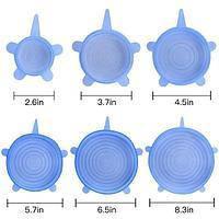 Силиконовые универсальные крышки Super stretch silicone lids № D06-33 (G09-53)