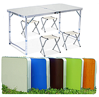 Стол для пикника усиленный с 4 стульями Folding Table 120х60х55/60/70 см
