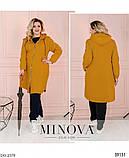 Стильная куртка плащ    (размеры 48-62) 0254-10, фото 2