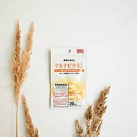 Мультивітаміни Японія (40 таблеток х 20 днів)