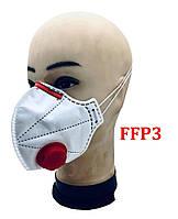 Респиратор ДНЕПР FFP-3 с клапаном