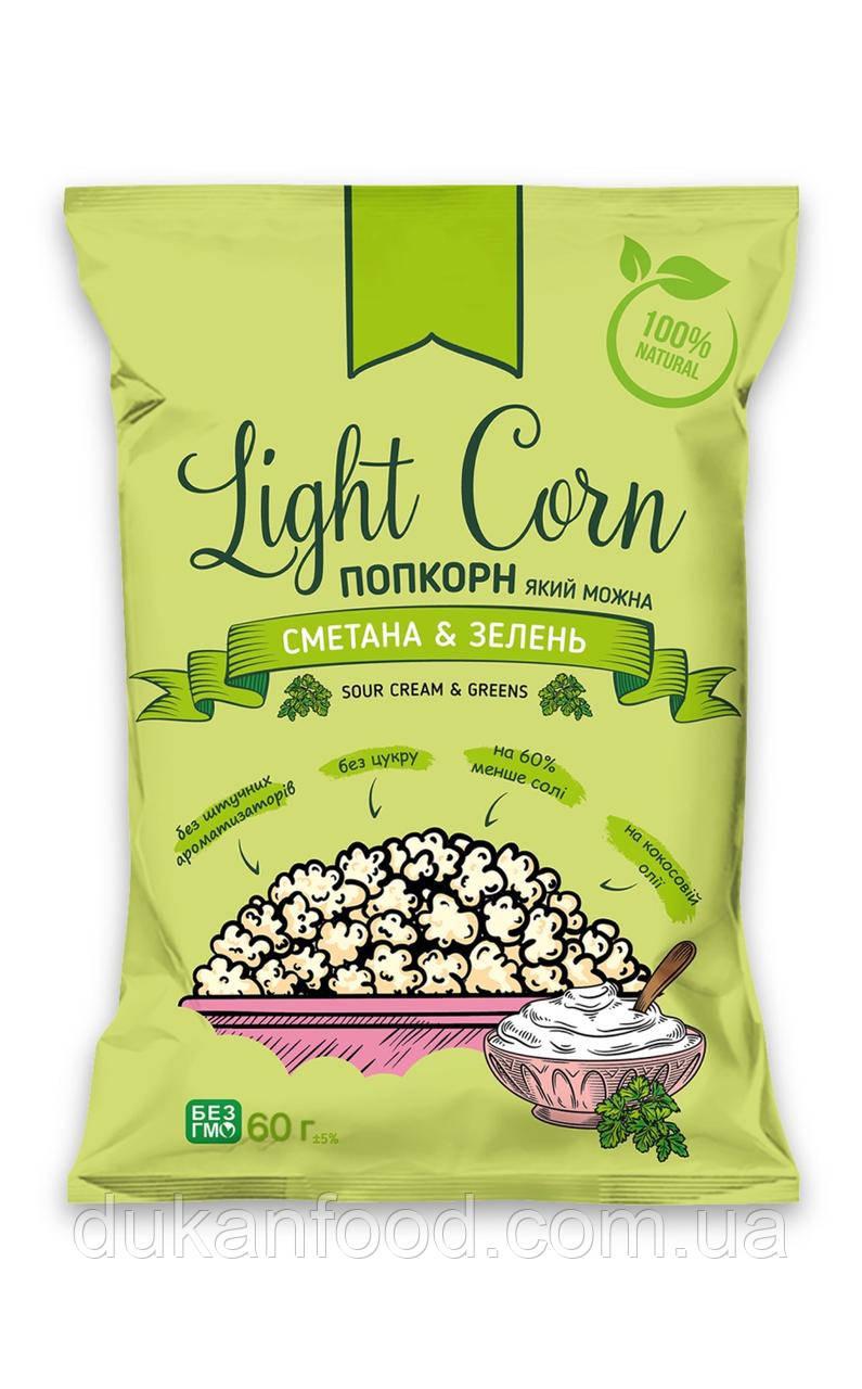 Попкорн Light Corn Сметана и зелень 60 г