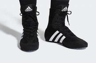Боксерки  Adidas Box Hog 2 (черные, BA7928)
