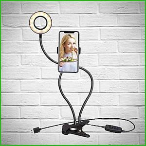 Гибкий держатель для телефона Professional Live Stream селфи-кольцо с LED-подсветкой и тремя уровнями свечения