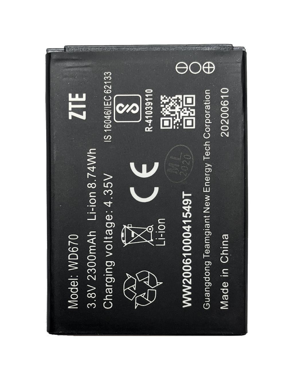 ZTE WD670 4G LTE Wi-Fi Router Haier H12348 Аккумулятор Батарея