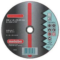 Отрезной диск Metabo Novorapid Inox 230х1,9 мм.