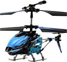 Вертолёт 3-к микро и/к WL Toys S929 с автопилотом