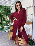Женский кардиган с карманами и поясом длинный (в расцветках), фото 2