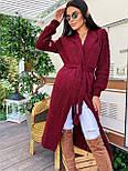 Женский кардиган с карманами и поясом длинный (в расцветках), фото 5