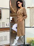 Женский кардиган с карманами и поясом длинный (в расцветках), фото 7