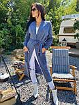 Женский кардиган с карманами и поясом длинный (в расцветках), фото 10