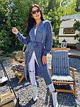 Женский кардиган с карманами и поясом длинный (в расцветках), фото 4