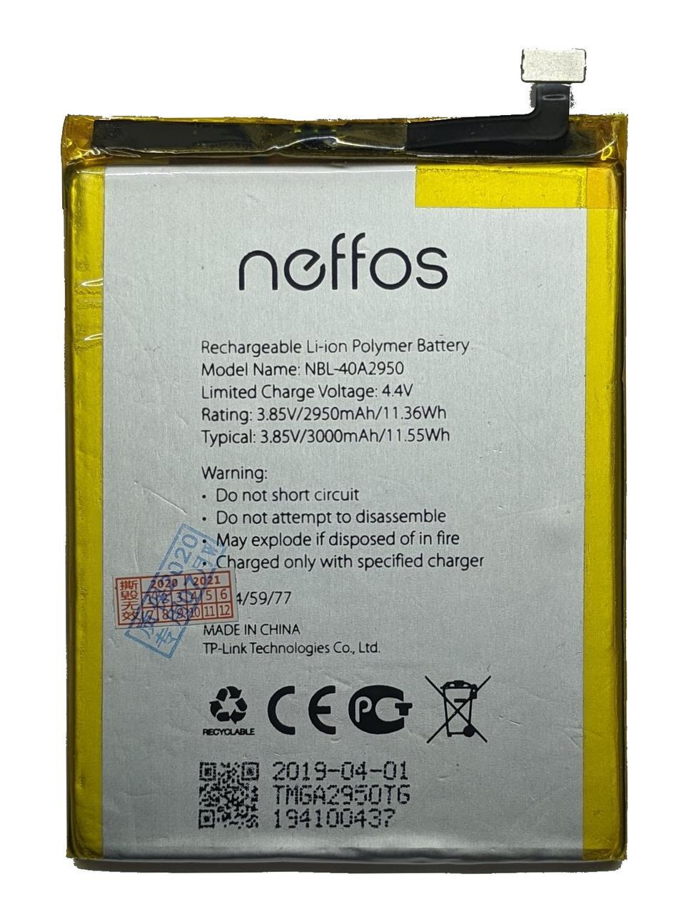 TP-Link Neffos C9 Max TP7062 NBL-40A2950 Аккумулятор Батарея