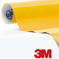 Глянцевая ярко желтая пленка 1080-G15 Gloss Bright Yellow