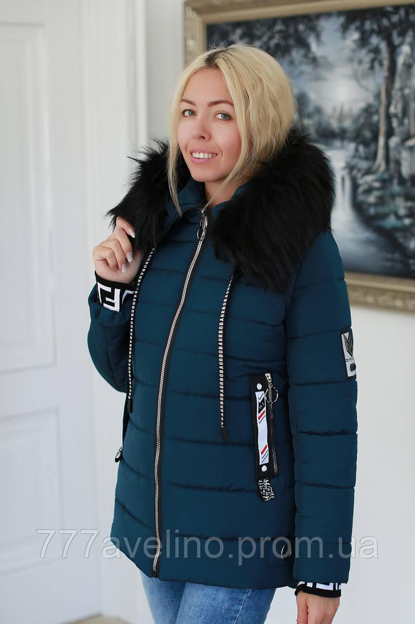 Зимова жіноча куртка модна Розміри - 44, 46, 48, 50, 52