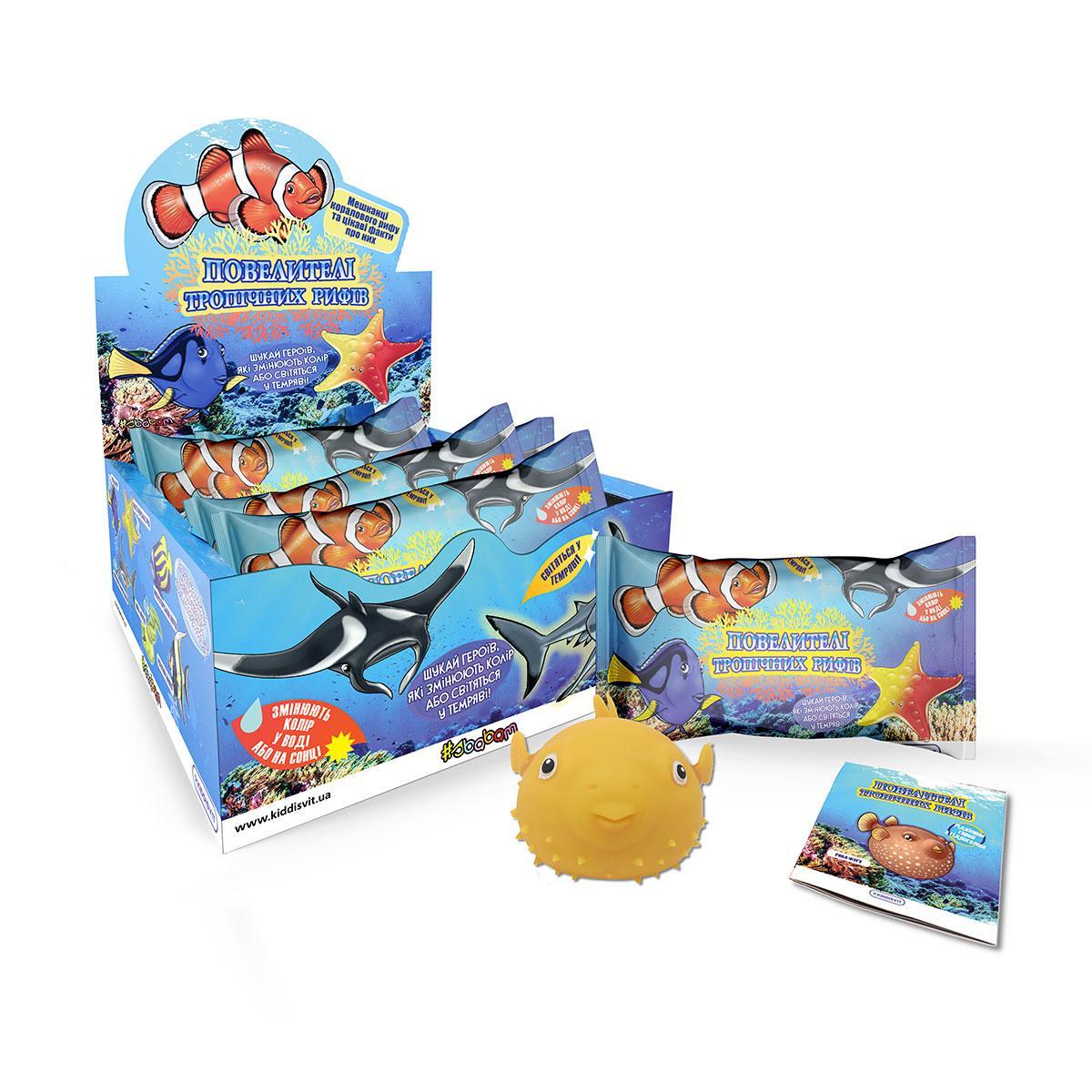 Стретч-игрушка в виде животного  – Повелители Тропических Рифов #SBABAM (12 шт, в дисплее)