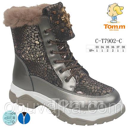 Зимняя обувь оптом Сапоги для девочек от фирмы Tom m(33-38), фото 2