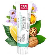 Зубная паста Splat Sensitive 100 мл