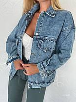 Женская джинсовая куртка с карманами на осень, фото 2