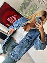 Женская джинсовая куртка с карманами на осень, фото 3