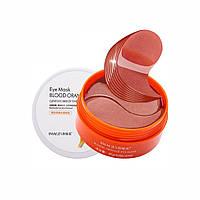 """Гідрогелеві патчі для очей з екстрактом цитруса """"Юдзу"""" Images Eye Mask Blood Orange Essence"""