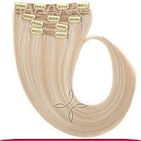 Натуральные европейские волосы на заколках 55 см 120 грамм, Блонд №24/60А