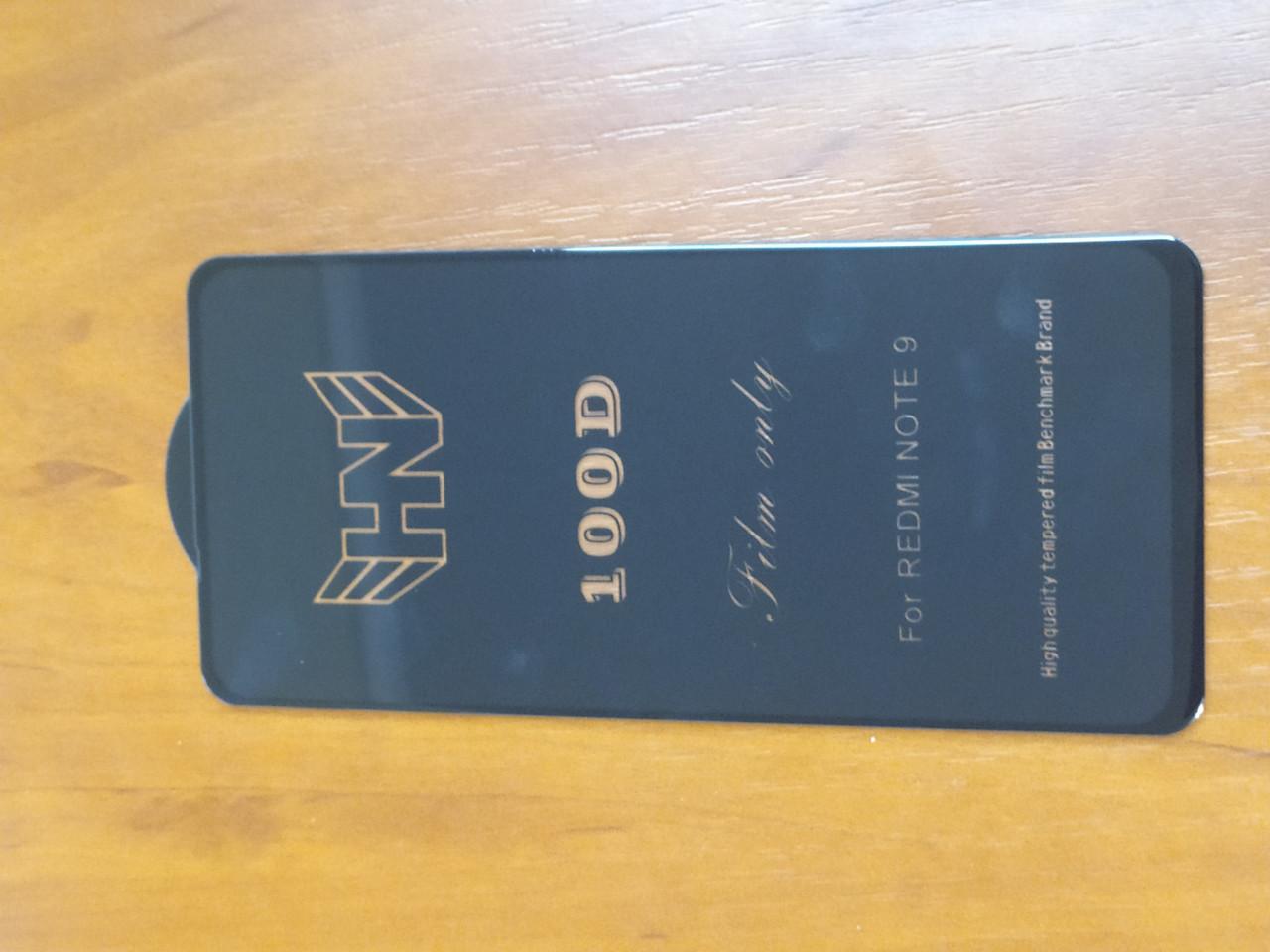 Защитное  стекло  Film Only  100D   Xiaomi Redmi Note 9     (черное)