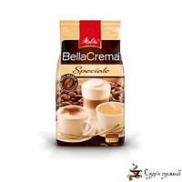 Кофе в зернах Melitta BellaCrema Speciale 1кг