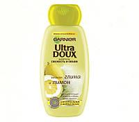 Шампунь для нормальных и жирных волос Мягкая Глина и Лимон Garnier Ultra Doux