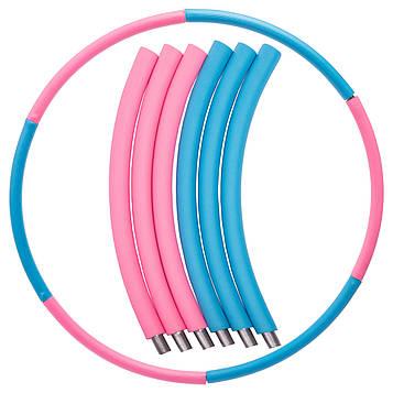Обруч массажный Хула Хуп Hula Hoop (пластик, неопрен, 6 секций, d-90см)