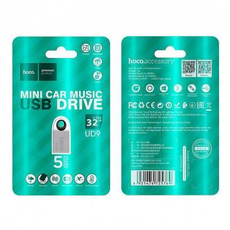 Флешка HOCO USB UD9 32GB серебристая, фото 2