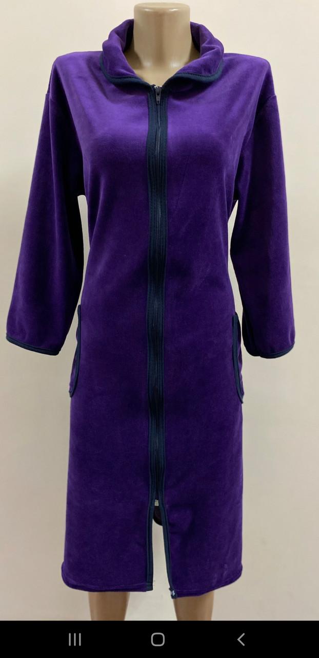 Халат велюровий однотонний фіолетовий 50 розмір