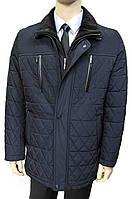 """Мужская зимняя куртка """"Pierre Carlos"""". Стеганная. Синяя. Турция"""