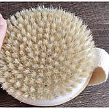 Щетка массажная круглая для тела с натуральной щетиной и массажерами, фото 5