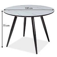 Круглый кухонный стол белый Signal Ideal 100см со стеклянным покрытием под мрамор на 4 ножках Польша