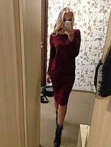 Платье прямого силуэта Марсала  большие размеры Батал и норма 46, фото 3