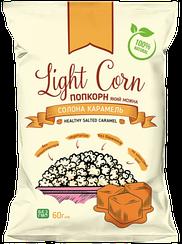 Здоровый попкорн Light Corn Соленая Карамель (60 грамм)