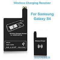 Qi приемник беспроводной зарядки Galaxy S4 i9500