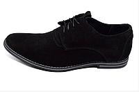 Чоловічі туфлі з натуральної замші VanKristi