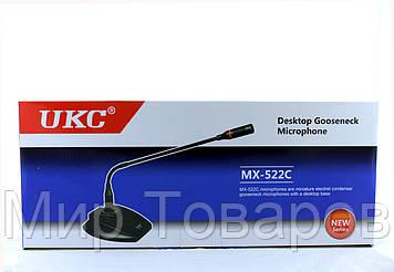 Микрофон DM MX-522C  20