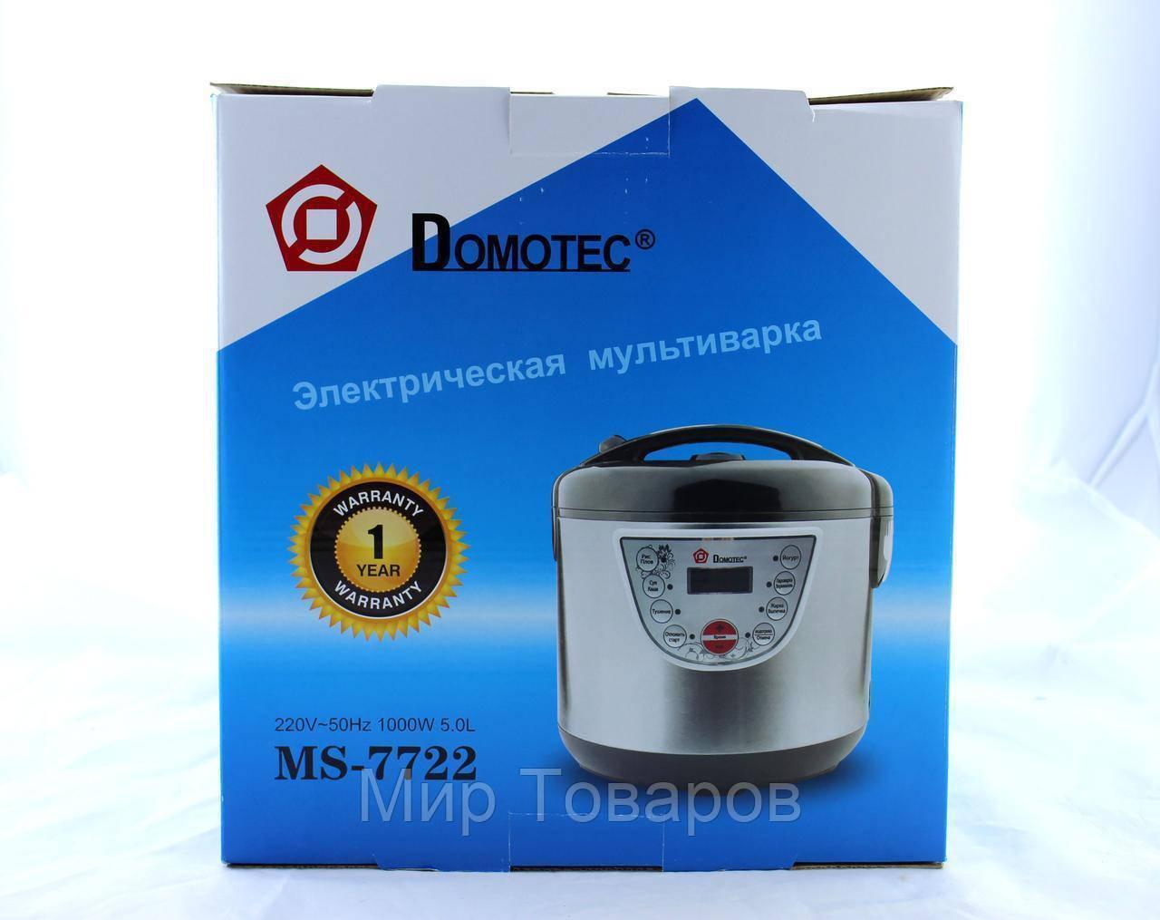 Мультиварка MS 7722 Хром 4