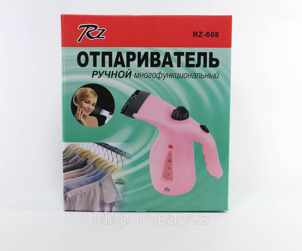 Техніка ручної RZ 608 (20)