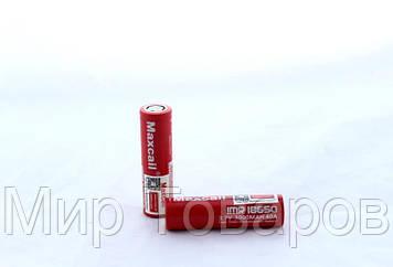 Батарейка BATTERY 18650 Maxcail для сигарет  500