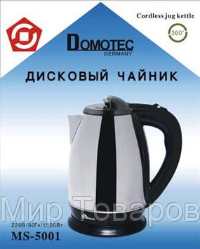 Чайник MS 5001 220V/1500W  ТОЛЬКО ЯЩИКОМ!!!   12