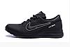 Чоловічі шкіряні кросівки Nike Street Style