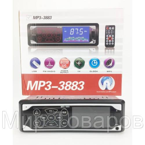 Автомагнитола MP3-3883 ISO 1DIN с сенсорными кнопками