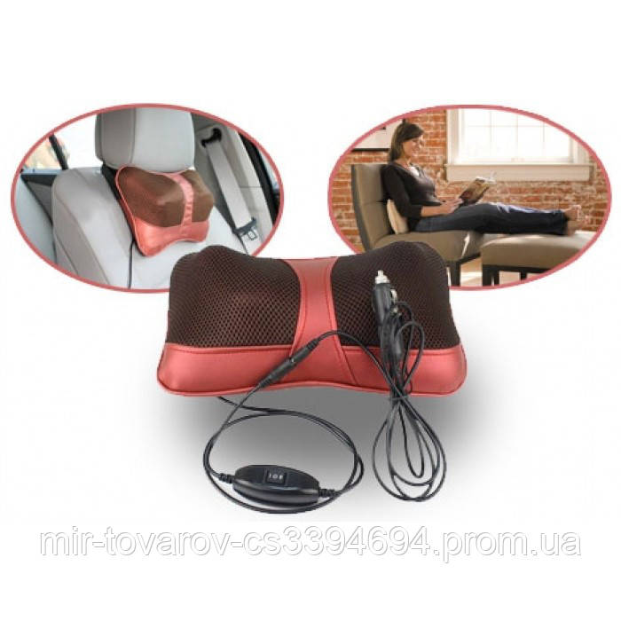 Масажна подушка Massage pillow for home and car
